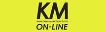 金沢をまるごと!「走る!」 金沢マラソン KANAZAWA marathon