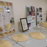2017_0205視聴覚写真展、石川県0026