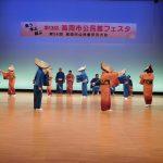 2017_0205視聴覚写真展、石川県0052