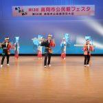 2017_0205視聴覚写真展、石川県0019