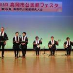 2017_0205視聴覚写真展、石川県0029