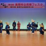 2017_0205視聴覚写真展、石川県0051