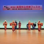 2017_0205視聴覚写真展、石川県0048